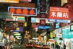 hongkongaddick Avatar